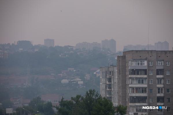 Город снова оказался в дыму