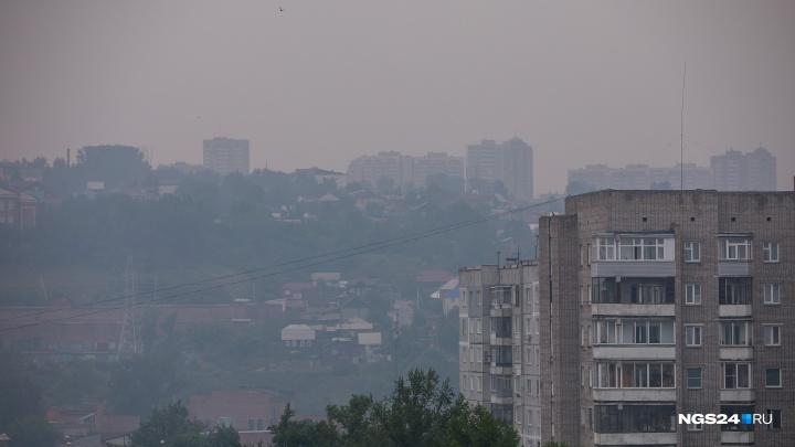 Красноярск опять затянуло дымом. Что горит сейчас?