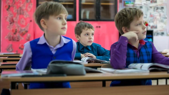 С нового учебного года школы массово переведут на пятидневку