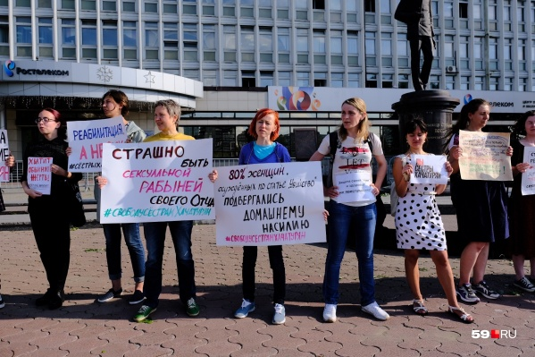 Пикет прошел у памятника Попову