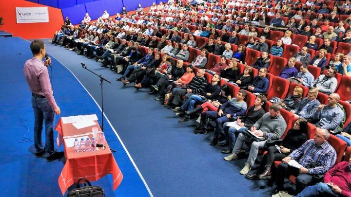 Генеральная прокачка продаж состоится на форуме в Омске 4 декабря