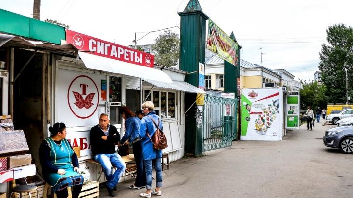 """""""Табачного короля"""" оштрафовали за торговлю около школы в Ленинском районе"""