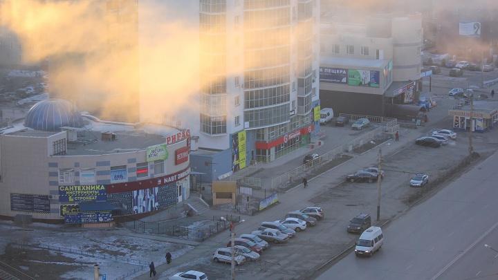 Дымили больше положенного: Росприроднадзор запретил челябинскому предприятию загрязнять воздух
