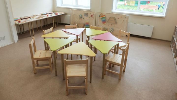 В Прикамье сотрудника детского сада обвиняют в продаже наркотиков