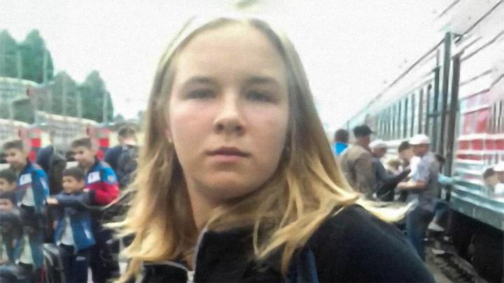 В Уфе исчезла 15-летняя девушка, следователи возбудили уголовное дело по статье «Убийство»