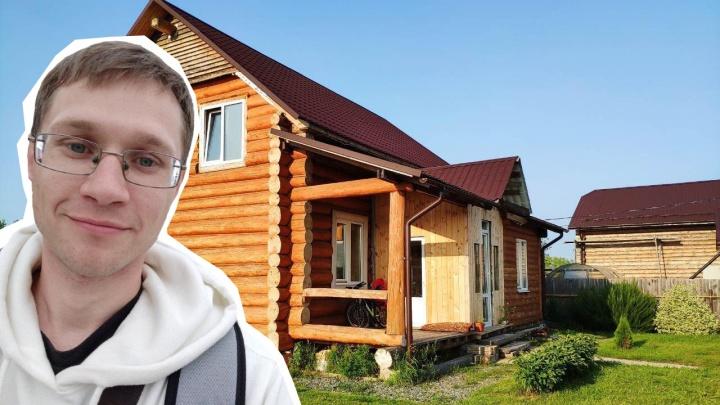 Программист, который построил дом: 6 советов от тюменца — тем, кто задумал большую стройку