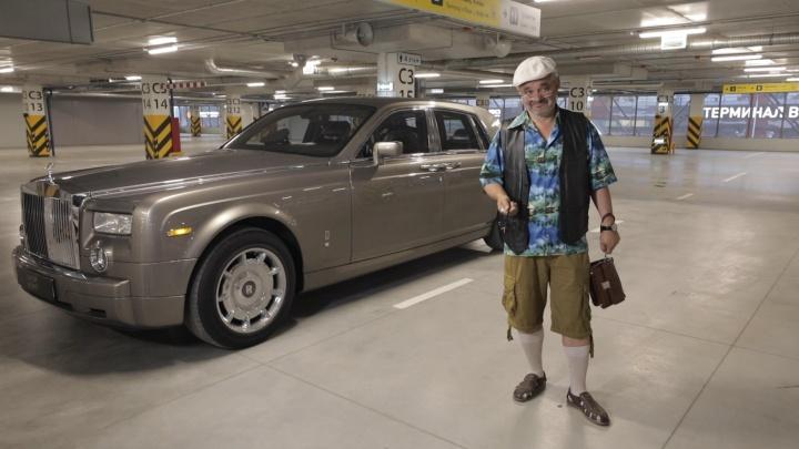 В Челябинске «секретный миллионер» помог подростку-инвалиду, леопарду Еве и тигрёнку Гектору