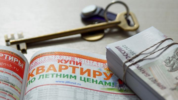 Сбербанк снизил ставки по ипотеке: новосибирцы сэкономят на платежах и первоначальном взносе