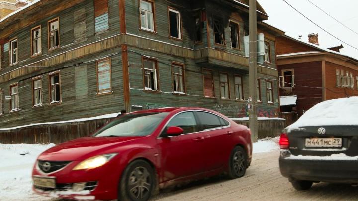 «Позорная среда» Поморской: когда на улице богатых и бедных отремонтируют дороги и снесут «аварийки»