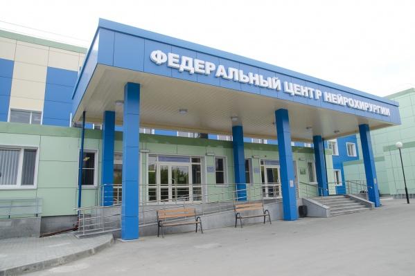 Федеральный центр нейрохирургии заказал установку огромного кондиционера