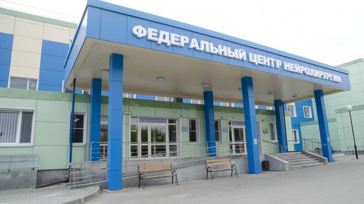 Новосибирский центр нейрохирургии купит огромный кондиционер за 5 миллионов