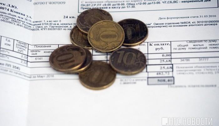 Сотни красноярцев оказались возмущены перерасчётом и новыми долгами по ЖКХ в платёжках