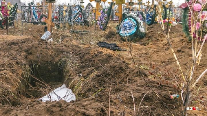 В Самарской области осудили мужчину, который спрятал труп убитого друга в чужую могилу
