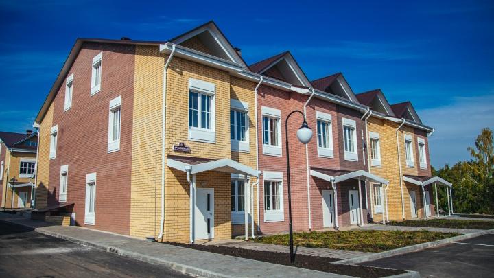 Таунхаусы из сказки: почему декабрь — ваше время для покупки нового жилья