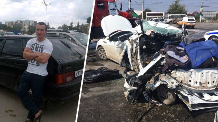 «Мы узнали об аварии из приложения на смартфоне»: жительница Самары — о гибели брата в массовом ДТП