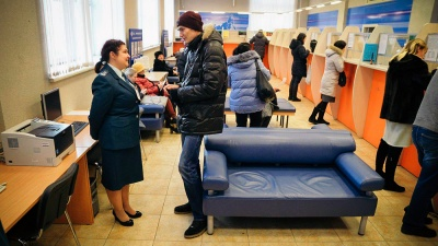 Госдума во втором чтении простила россиянам долги на 56 миллиардов рублей