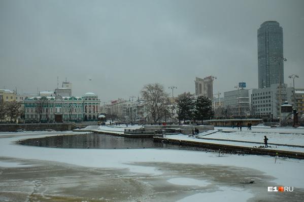 В начале недели в Екатеринбурге будет хмурая осенняя погода