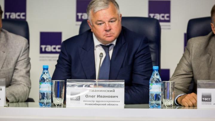 Олега Иванинского уволили с должности главы новосибирского минздрава