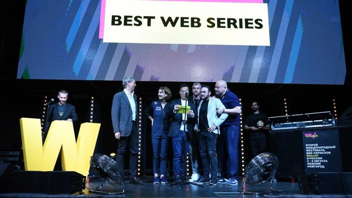В Нижнем Новгороде закончился фестиваль Realist Web Fest. Смотрим трейлеры сериалов-победителей