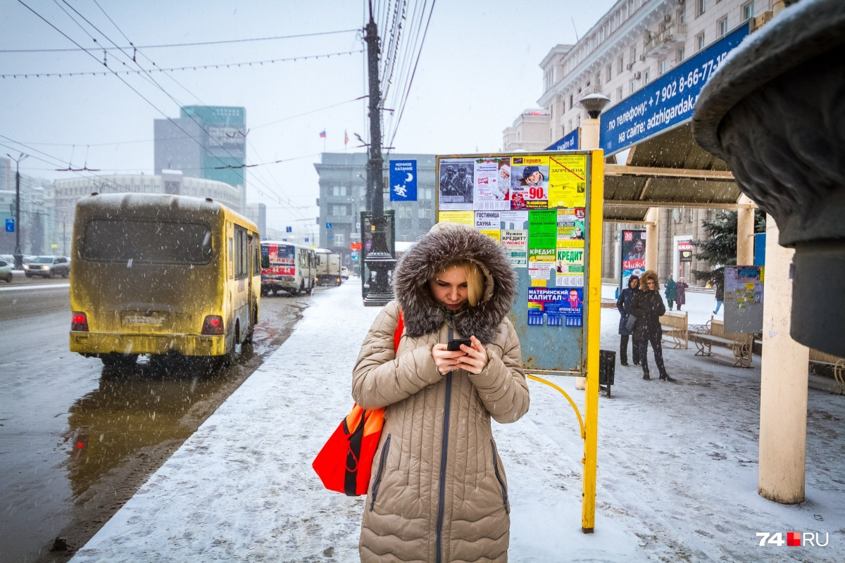 Пока в Челябинске большие проблемы с остановками. Их внешний вид оставляет желать лучшего, а конструкции такие, что от снега и дождя не скрыться