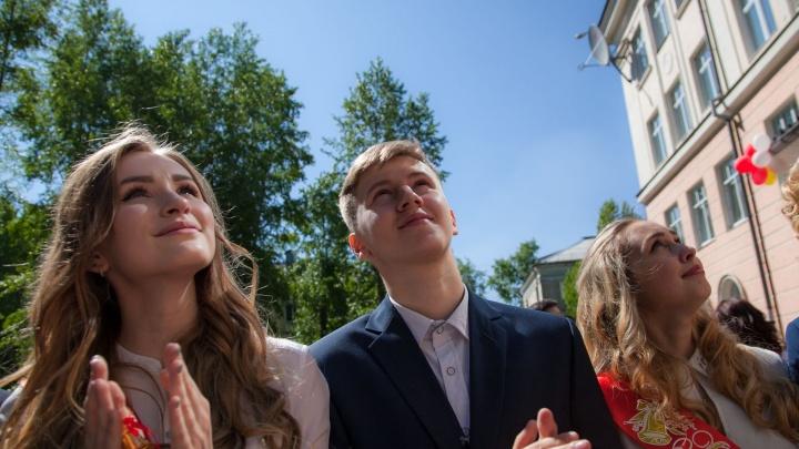 Не повторяется такое никогда: пять причин отпраздновать выпускной на свежем воздухе