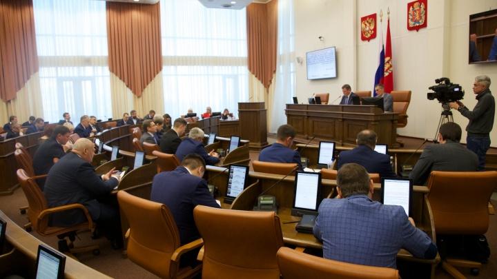 Четыре депутата скрыли свои доходы. Коллеги решили не выгонять из парламента после тайного совещания