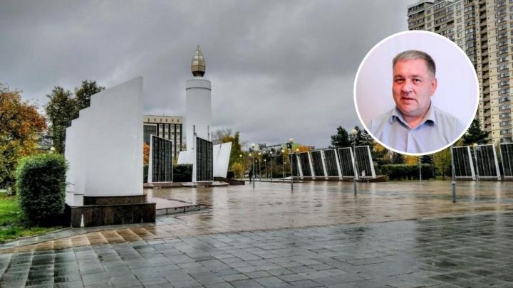 Тюменский инвалид Андрей Романов планирует собрать митинг, чтобы записать видео президенту России