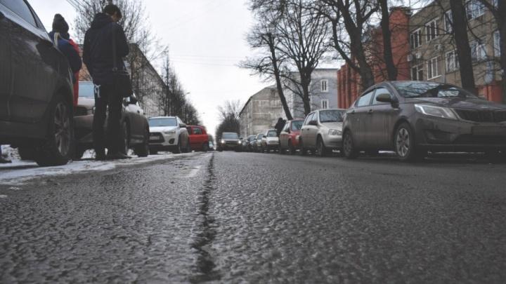 Во всём виновата погода: мэрия Ярославля проверила трещину на улице Некрасова