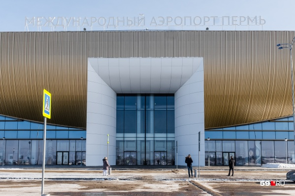 Выполнять рейсы из пермского аэропорта будут три авиакомпании