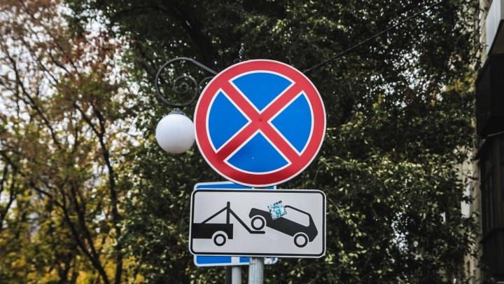 В Ростове на Металлургической запретят остановку транспорта