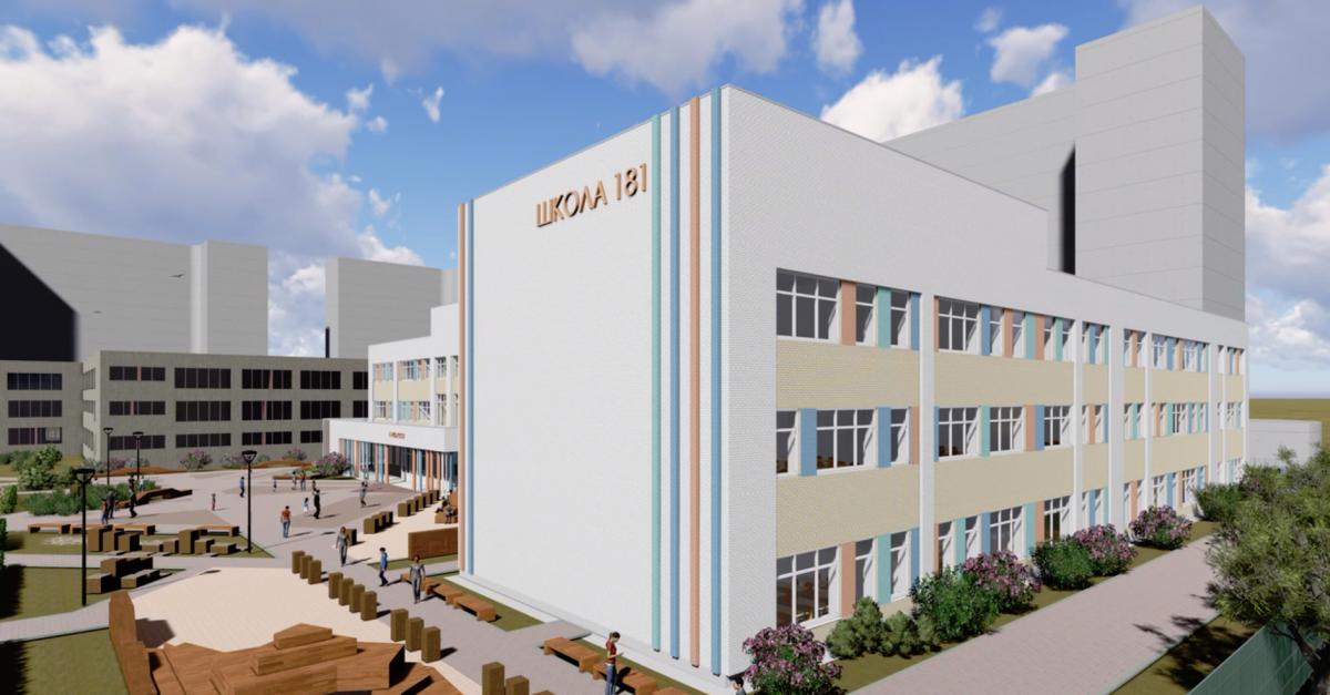 Так будет выглядеть обновленная школа №181