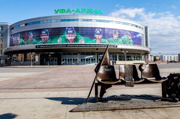 «Уфа-Арена» обновилась