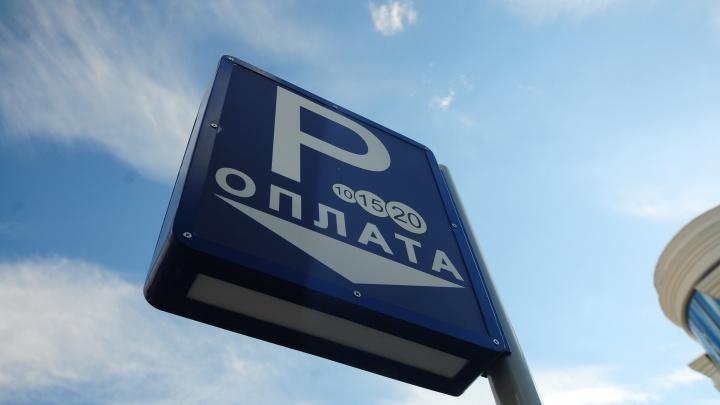 В мэрии рассказали, когда возьмутся за любителей на халяву парковаться в центре Екатеринбурга