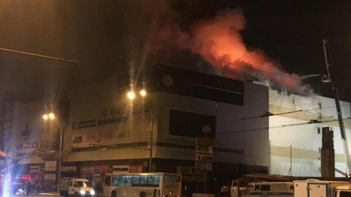 64 погибших: генпрокуратура поручила проверить все торговые центры России после трагедии в Кемерово