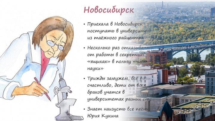 Сибирячка нарисовала типичных жителей городов России. Догадайтесь, кто представляет Новосибирск