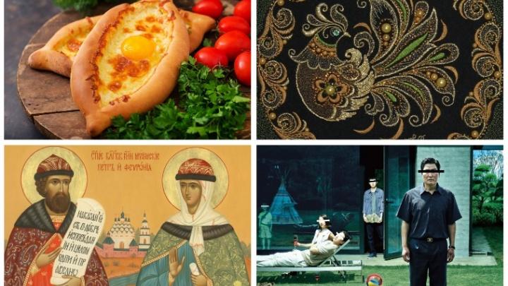 Пять вечеров: смотрим «Паразиты», заглядываем в глубины Вселенной и готовим грузинские блюда