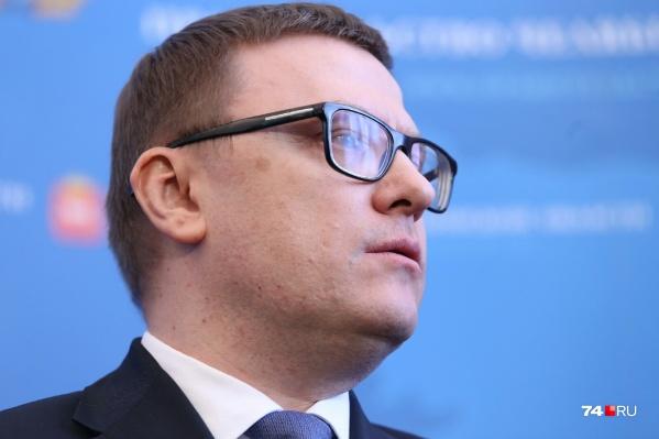 Знакомство с Челябинском Алексей Текслер начнёт завтра