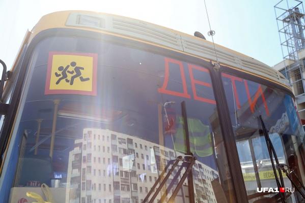 Согласно ТЗ автобус должен вместить не меньше 20 детей