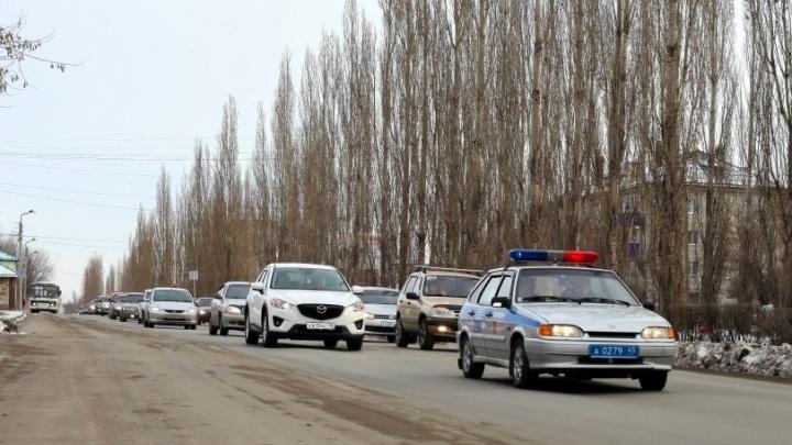 В Кургане ГИБДД и автоклуб почтят память жертв ДТП автопробегом