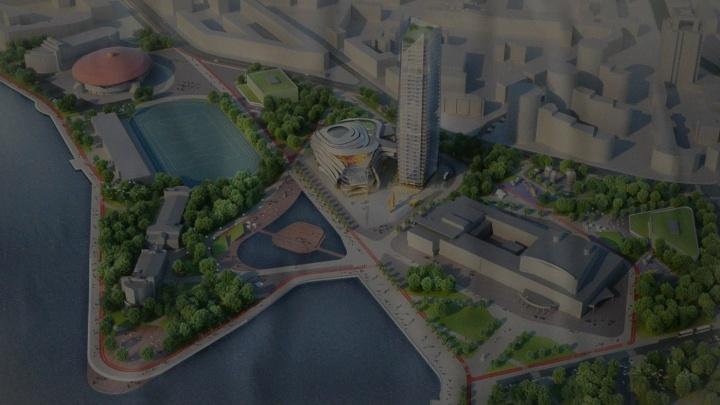 Дмитрий Медведев выделит деньги на новый концертный зал Свердловской филармонии