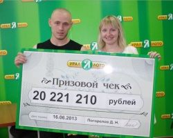 Более 20 000 000 рублей достались молодой семье из Нефтекамска
