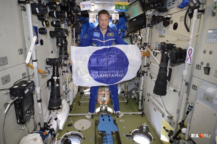 На выставке можно будет увидеть фотографии, сделанные космонавтом