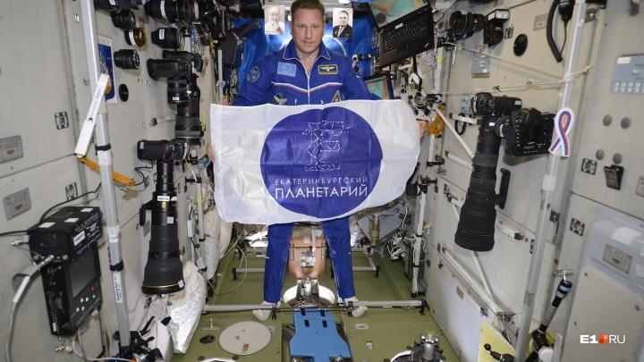 Выставка, посвященная первому космонавту из Екатеринбурга, откроется на Плотинке