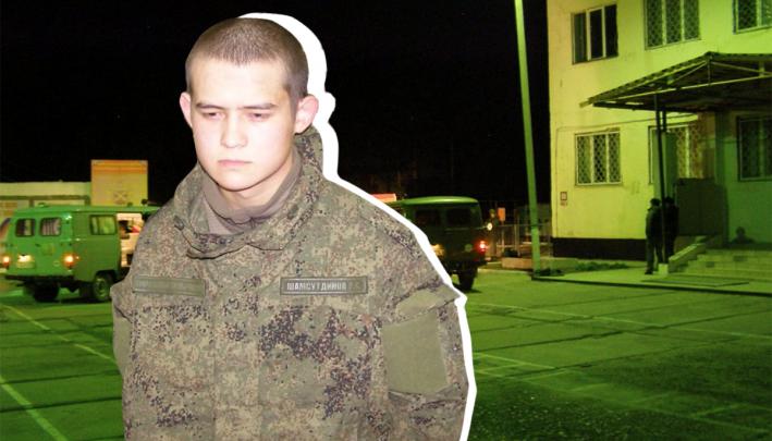 Дело Шамсутдинова, расстрелявшего сослуживцев в Забайкалье, засекретили