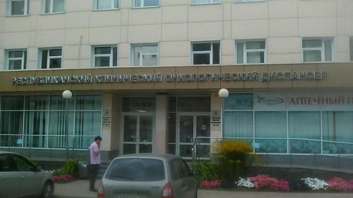 Идите туда, откуда пришли: в уфимском онкодиспансере выставили за дверь пациентку