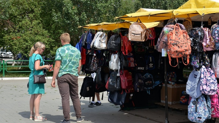 В Кургане открылся школьный базар