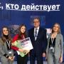 Студентка ЮРИУ РАНХиГС стала победителем всероссийского конкурса «Мой проект — моей стране!»