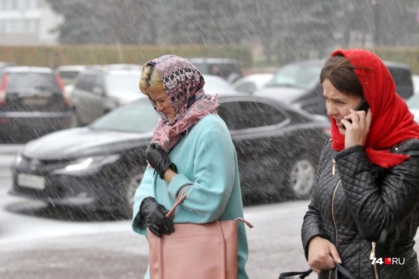 На улицах Челябинска сразу стало весьма неуютно
