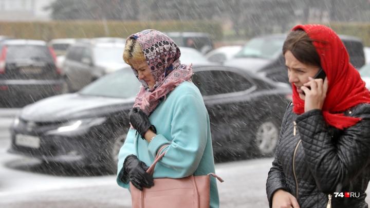 Сыро и темно: на Челябинск обрушилась снежная крупа