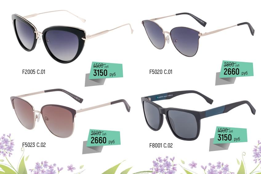 Стильные и качественные очки для повседневной носки по доступной цене от 2660 руб. с учетом скидки 30%